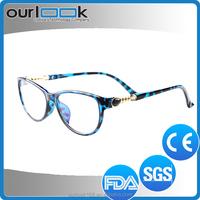 2015 Wholesale Good Quality Anti Blue Ray Adjustable Reading Lenses