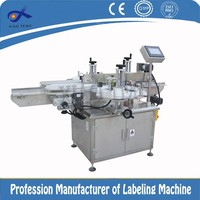 square box adhesive sealing labels paste machine