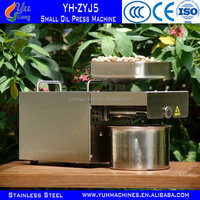 New Product China YH-ZYJ5 Mini Oil Press Machine/Olive Oil Cold Press Machine