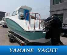 7.3m frp cabin fishing boat