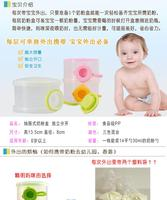 Посуда для хранения детского питания OEM TranslateApiException: AppId is over The quota : ID=5217.V2_Json.Translate.2743895B B-056