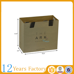 recycled paper material clothing packaging bag