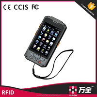 Supermarket Touch Screen Rugged Android Mobile Handheld Pda 1d 2d Barcode Reader Qr Code Scanner Reader Terminal