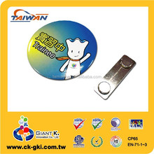 Functional reusable changeable blank magnetic name badge