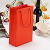 Single bottle packaging paper wine bags with handles