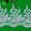 New Product White Pearl Beaded French Lace Wedding Dress Fabric