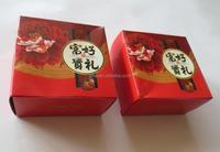 cheap color printing box,gift box packaging,mooncake box made in china