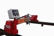 High Precision Aluminum/steel/iron Steel/copper Automatic Plasma Cutting Machine