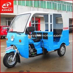 KAVAKI Light Blue Motor Wheel Electric Scooter /Motor Tricycle /Three Wheel Tranporter for passenger