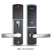 smart home door lock