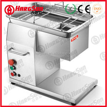TQ250 Meat Slicer (able to change blades)