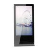 65 Inch High Brightness Kiosk LCD Digital Signage Display