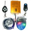 Audio Alarm System Motorcycle MP3 USB Player