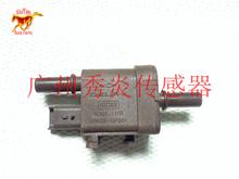 For Delphi / KIA / Peugeot Citroen thunder, warm-up valve,9305-117B,9305117B