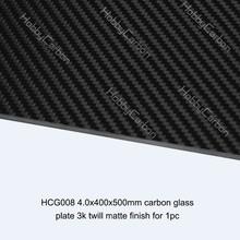 CNC cutting offer high composite carbon fiber glass foot plate