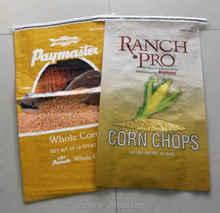China plant pp woven rice bag 10kg 20kg 25kg 50kg