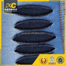 Magic fabric item Comfortable wearing Knitted denim fabric