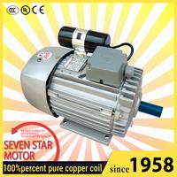 YC series singel phase motor 4kw 220v