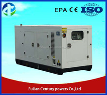 Super silent 15 kw generac diesel generator for home use