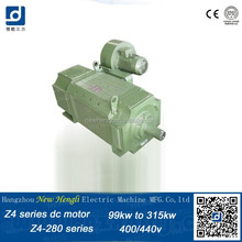 manufacturer speed control 75kw dc motor