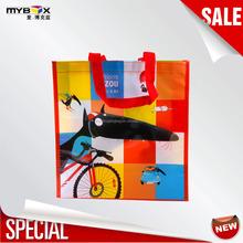 Customized logo printing Non Woven Bag,PP Non Woven Bag,Non Woven Shopping Bag