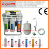 Standing iron frame auto-flushing water filter/pure aqua ro water filter