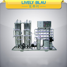 Hangzhou lively blau manufacturer drinking water treatment plant