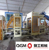 China NO.1 Brick Making Machine Supplier QGM Automatic Concrete Block Machine