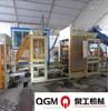 China NO.1 Brick Making Machine Supplier QGM Automatic Concrete Block Machine Price In India