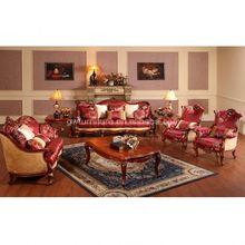 fashion fabric french classical antique sofa