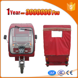 hub motor electric tricycle price