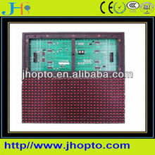 R,G,B,W,Y,A 560 gram color led message SM74HC595 driver IC JHP10(1R)-806AW led module p10 red