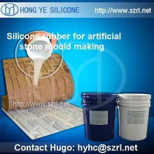 rubber molds for concrete, condensation molding silicone rubber for cement products