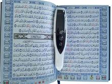 hot arab six pen with tafsir quran mp3