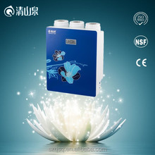 portable ro membrane water system filter /plant purifier price in china