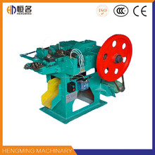 New Style Popular Machines For Small Industries