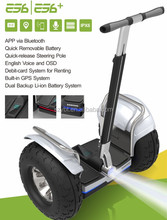 High Power Motor Self-Balancing Scooter, 2-Wheel Somatosensory Car Big Tire Cross-Country Smart Balance Car
