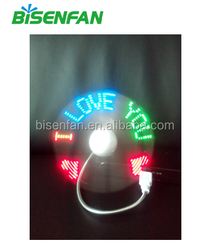 2015 hot sell usb programmable led message fan with led clock