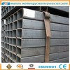 Hot sales BS1387 2x2 steel square tubing with best prcie