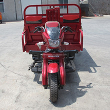 china tricycle/250cc motorized big wheel tricycle