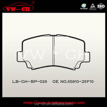 Top quality auto disc brake pads or Chiness car CHERY OEM 55810-25F10