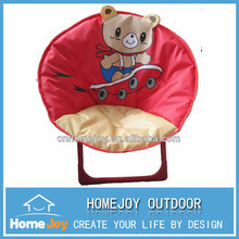 Hot sales folding camping moon chair cover, bedroom moon chair for kids