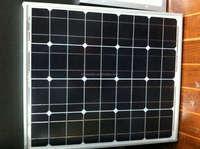 270w mono solar module