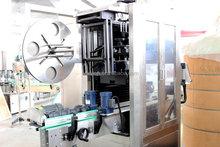 new design automatic shrink sleeve labeling machine/machinery