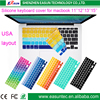 Low price silicone keyboard cover, for macbook silicone keyboard cover
