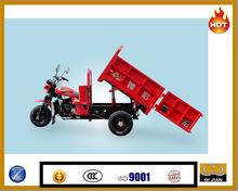 2015 Hydraulic three wheel motocarro cabina cargo tricycle