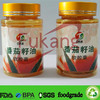 60cc / 2 oz yellow color plastic PET tomato extract pill capsules bottle with golden aluminum cap and OEM label