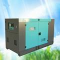 De China Yuchai motor Diesel de energía eléctrica planta