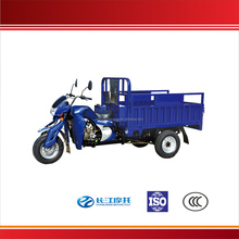 Wholesale three wheel gas motorcycle with factory price