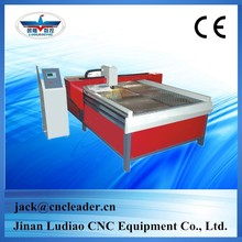 Jinan CNC Plasma Engraver for Sale with CE Special for Metal Cutting!